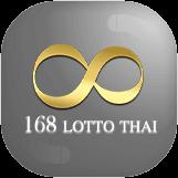 168lottothai